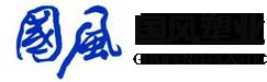 安徽國風塑業