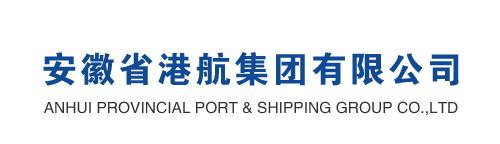 合肥港 港航集团